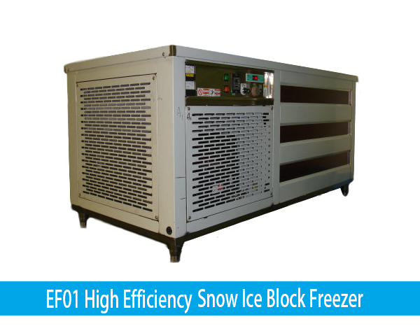 GE-EF01 freezer-oem- Ice lsland Co.,LTD.""