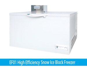 "GE-EH01 freezer-oem-Ice lsland Co.,LTD."""