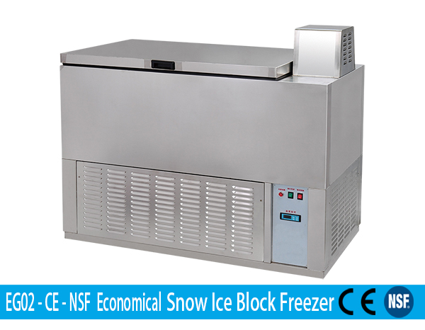 GE-EG02 EG02-CE-NSF freezer-oem-Ice lsland Co.,LTD.""